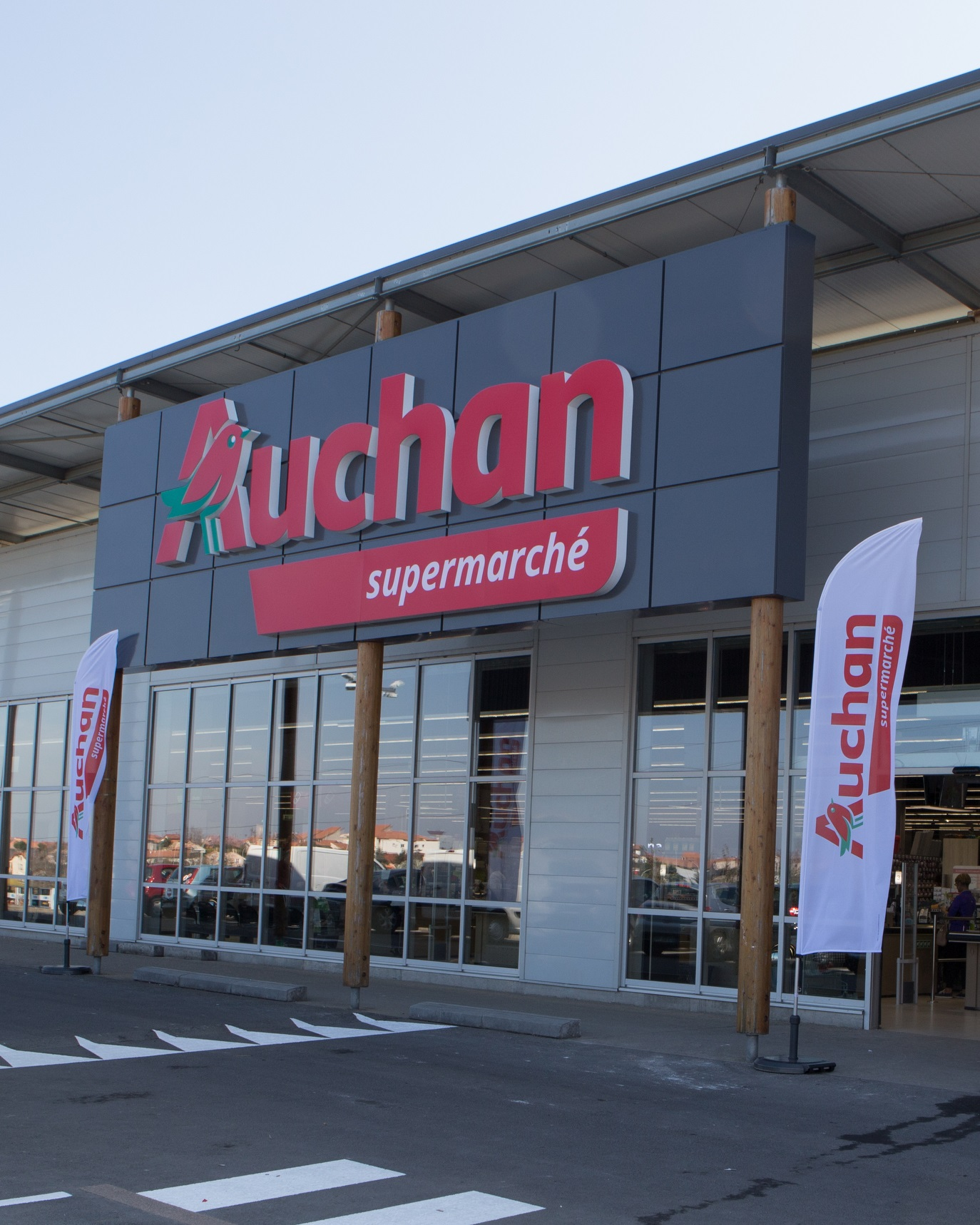 Auchan NANCY LOBAU - Supermarché, hypermarché - Nancy