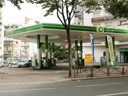 Station Service BP - Station-service - Paris